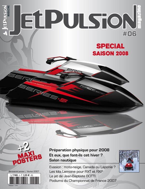 jetpulsion06.jpg