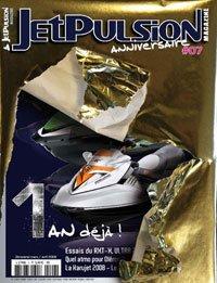 jetpulsion07mini.jpg