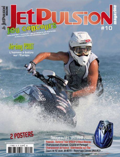 jetpulsion10.jpg